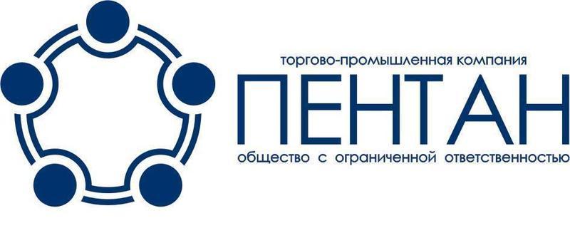 """Филиал ООО """"ТПК""""Пентан"""""""